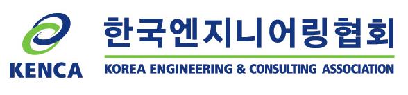 109_한국엔지니어링협회.png