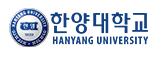 302_한양대학교.png