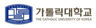 316_가톨릭대학교.png
