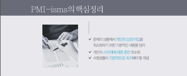 e-learning04.jpg
