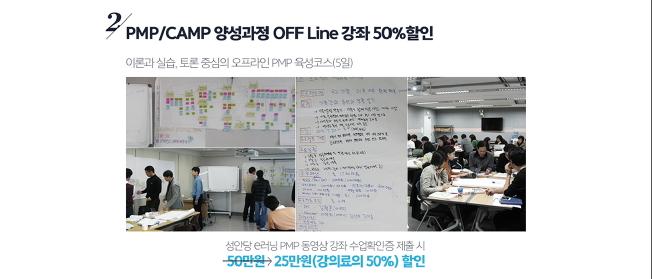 e-learning08.jpg