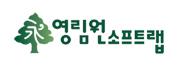 267_영림원소프트랩.png