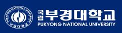 314_부경대학교.png