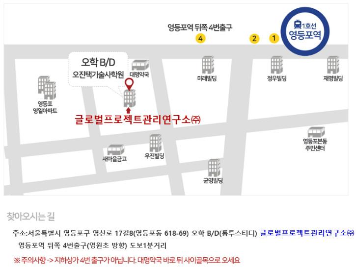 GPM_map.jpg