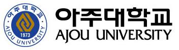 317_아주대학교.png