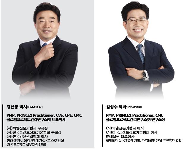 강신봉_김정수2.jpg