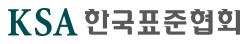 110_한국표준협회.png